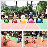 跳跳球兒童加厚幼兒園皮球按摩球戶外玩具充氣兒童皮球  【全館免運】