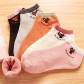 襪子女加厚短襪棉質低筒秋冬款保暖可愛毛圈襪刷毛毛巾襪冬季韓版