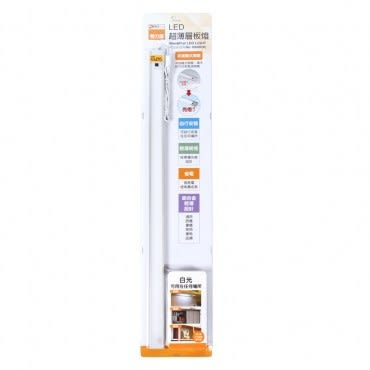 特力屋 PRO特選 LED超薄層板燈 60CM 白光