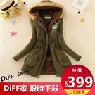 【DIFF】韓版加厚大毛領收腰連帽外套 ...