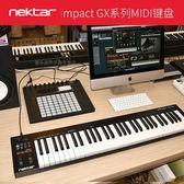 Impact GX61GX49便攜式61/49鍵MIDI鍵盤兼容iOSigo