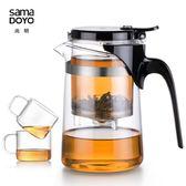 泡茶杯尚明飄逸杯茶道杯泡茶壺玻璃玲瓏杯耐熱玻璃茶壺茶具過濾茶葉杯igo 摩可美家