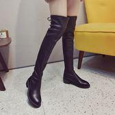過膝長靴子女秋季新款原宿百搭英倫瘦瘦彈力騎士靴粗跟過膝靴【狂歡萬聖節】