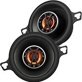 【免運費】JBL CLUB3020 3.5 吋2音路 同軸喇叭