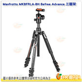 Manfrotto Befree Advance MKBFRLA-BH 三腳架 公司貨 ADV 適SONY A9 A7