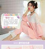 孕婦秋季產后喂奶棉質保暖吸汗哺乳期大碼月子服    LY5835『東京衣社』