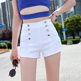 牛仔短褲 白色牛仔短褲女春夏韓版時尚雙排扣高腰直筒褲彈力緊身熱褲衩 快速出貨