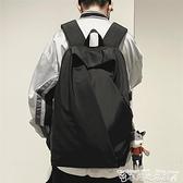 後背包後背包男韓版簡約時尚潮流女高中生大學生書包男士背包大容量 迷你屋 618狂歡