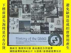 二手書博民逛書店History罕見of the USSU: 100 Years of Activism, Debate, and