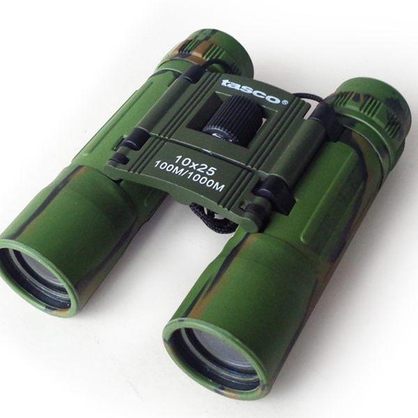 8x21摺疊式便攜雙筒望遠鏡