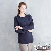 【ef-de】激安 橫紋花紋長袖麻花針織衫(黑/深藍)
