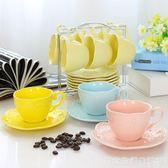 歐式時尚咖啡杯套裝陶創意瓷浮雕蝴蝶杯碟下午茶茶具套帶勺子架子 HM 居家物語