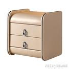 床頭櫃實木床頭櫃簡約現代經濟型簡易櫃整裝收納櫃皮質布藝櫃尺寸可定制CY『新佰數位屋』