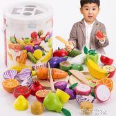 兒童切水果玩具男孩女孩寶寶木頭制磁性蔬菜切切樂套裝廚房家家酒igo 港仔會社