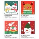 LOVIN 超萌韓版數字油畫 耶誕節系列-隨機出貨 6 幅組