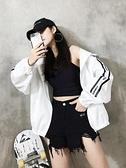 防曬衣女長袖2021新款薄款百搭夏韓版寬鬆運動休閒外套女防曬服女寶貝計畫