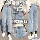 EASON SHOP(GQ3240)實拍水洗單寧做舊磨白提臀車線腰為可調節垂感牛仔褲女高腰加長褲休閒寬褲拖地褲