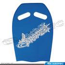 游泳浮板/踢水板  KKBD-ST202 【AROPEC】