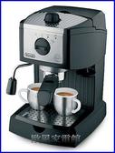 【歐風家電館】 Delonghi 迪朗奇 義式15Bar濃縮咖啡機  EC155 / EC-155