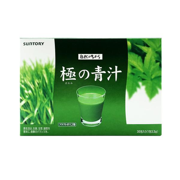 Suntory 三得利 極之青汁(30包/盒)【優.日常】