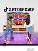 康佳KONKA跳舞毯無線電腦電視兩用家用雙人體感跑步玩游戲機ATF 韓美e站