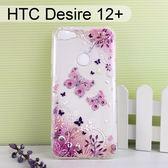 施華洛世奇鑽空壓軟殼 [繽紛舞蝶] HTC Desire 12+ / Desire 12 Plus (6吋)