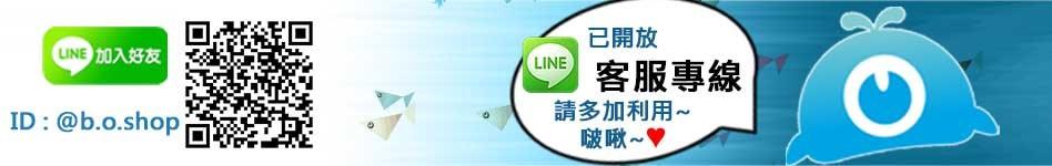 weiyi-headscarf-3ae3xf4x0948x0150-m.jpg