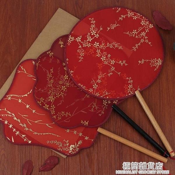 新娘婚禮團扇中式秀禾服喜扇女漢服紅色貼花燙金芒種舞蹈宮圓扇子 極簡雜貨
