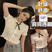 EASON SHOP(GQ0731)韓版法式菱形格紋鏤空透視短版蝴蝶結綁繩領花邊短袖針織衫襯衫女上衣服打底內搭