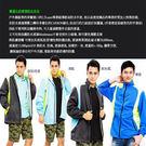 防風外套(四款任選)-男款 類Goretex高防水2.5L全天候防護輕薄外套【荷蘭-戶外趣】