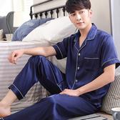 男士睡衣真絲韓版高檔春季薄款冰絲綢家居服長褲開襟套裝夏季短袖 居享優品