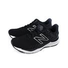 New Balance FRESH FOAM 880 運動鞋 跑鞋 黑色 大童 童鞋 GP880B11-W no935