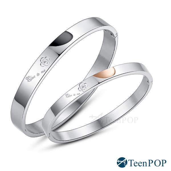 情侶手環 ATeenPOP 西德鋼對手環 守護幸福 情人節禮物 聖誕禮物 七夕禮物 送刻字 單個價格