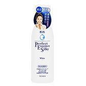 日本 SHISEIDO 資生堂 專科 PERFECT 完美化粧水(滋潤型) 200mL 透白/保濕 ◆86小舖◆