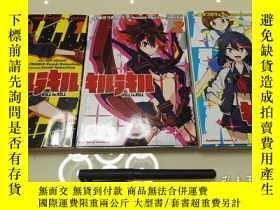 二手書博民逛書店kill罕見la kill 斬服少女 漫畫單行本 全3冊Y267