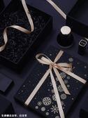禮品盒子伴手精美韓版長方形簡約創意ins風禮盒生日送禮物包裝盒