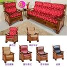 【CLEO】全開式拉鍊/背高67公分/沙發坐靠墊(6入)條紋咖啡6入