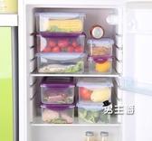收納盒冰箱收納盒廚房塑料保鮮盒套裝微波爐飯盒便當盒雞蛋收納盒密封盒XW 快速出貨