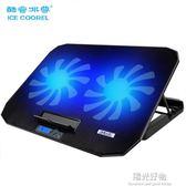 筆記本散熱器14寸15.6支架手提電腦排風扇架底座板墊靜音散熱架小米13.3寸 NMS陽光好物