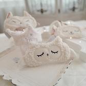 睡覺護眼罩睡眠遮光透氣女士超可愛卡通小羊立體耳朵絲滑午休眼罩