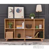 收納櫃 矮書櫃子北歐原木色木櫃子書架簡約現代客廳木格子架收納櫃子子定做帶門  榮耀3c