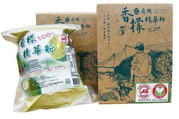 【台灣香檬】香檬精華粉(100g/罐)x2罐 含運價1000元