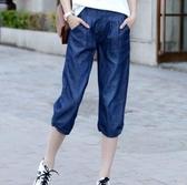 天絲七分牛仔褲女超薄夏季新款大碼鬆緊腰寬鬆直筒高腰中褲子 依凡卡時尚