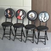 摺疊椅子家用餐椅便攜休閒懶人靠背凳宿舍簡約電腦簡易陽臺小靠椅 NMS樂事館新品