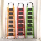 雙12購物節家用七步八步加厚防滑升降折疊人字閣樓伸縮室內外多功能鋼管梯子