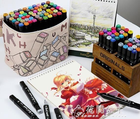 馬克筆-Touchmark美術生專用馬克筆套裝小學生雙頭油性漫畫水彩筆手繪 花間公主