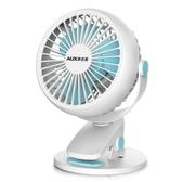奧克斯usb小風扇迷你學生宿舍床上夾式可充電小型電扇便攜式靜音隨身 極有家