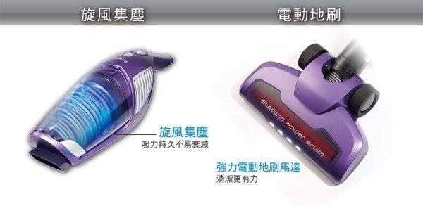 【中彰投電器】聲寶手持直立(無線2IN1)吸塵器,EC-HC10UGX【全館刷卡分期+免運費】