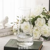 日系錘紋小透明玻璃花瓶 簡約創意水培插花花器 小清新干花瓶擺件YTL 皇者榮耀