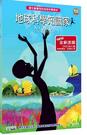 [COSCO代購] W134385 DVD 地球科學知識家